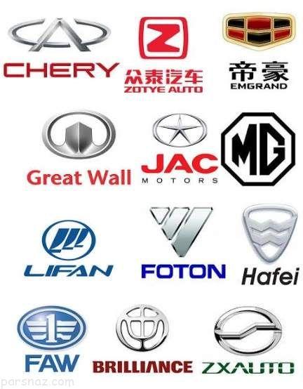 برترین خودروهای بازار ایران در سال 95 را بشناسید
