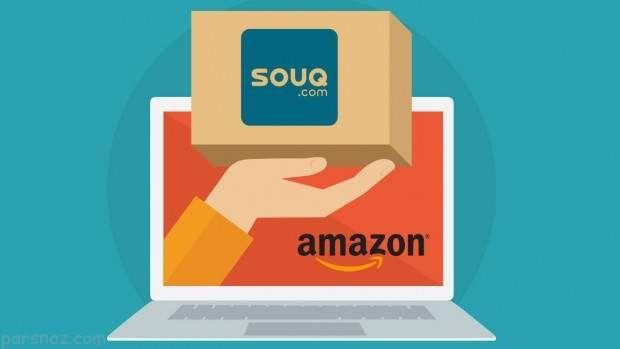 آمازون و خریداری فروشگاه اینترنتی بزرگ خاورمیانه