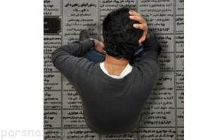 ایران رکورد تحصیلکردگان بیکار جهان را شکست