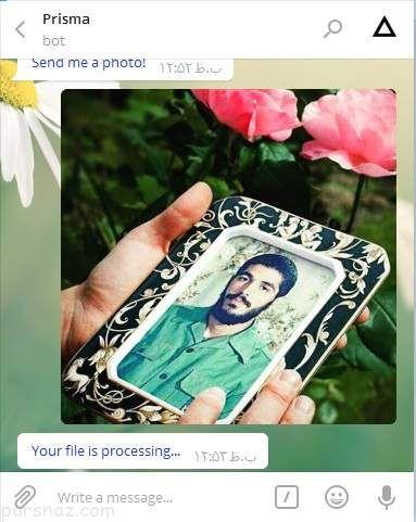 آموش ساخت ربات تلگرام برای فیلتر گذاری عکس ها