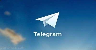 پاک کردن کش تلگرام در سیستم عامل های مختلف