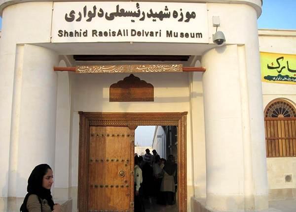 معرفی جاذبه های گردشگری بوشهر در عید نوروز