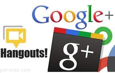 سرویس Hangouts به جیمیل گوگل اضافه خواهد شد