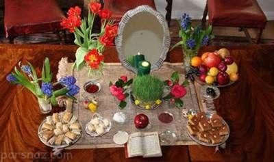 آداب عید نوروز در میان مردم استان مازندران