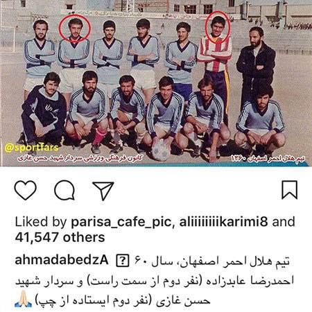 اخبار داغ چهره ها و هنرمندان محبوب کشور ایران (223)