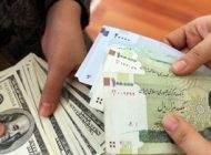برای مسافرت های خارجی کدام ارز بهتر است؟