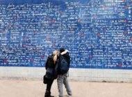 دیوار عشق در پاریس ماجراهای عشق یواشکی