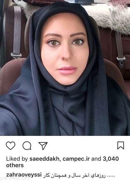 تصاویر بازیگران و ستاره های ایرانی در اینستاگرام (226)