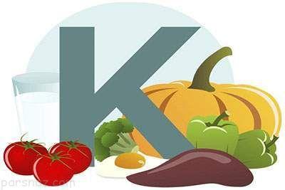 ویتامین k و بررسی فواید آن در بدن انسان