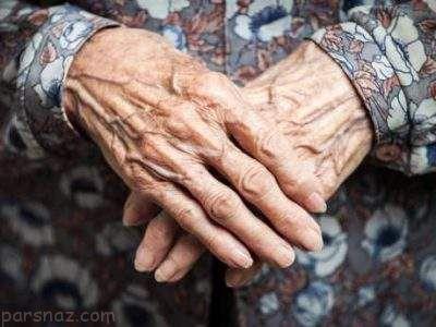 کشف ویتامینی که از پیر شدن انسان جلوگیری می کند