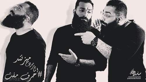 گفتگو با حمید صفت خواننده رپ محبوب