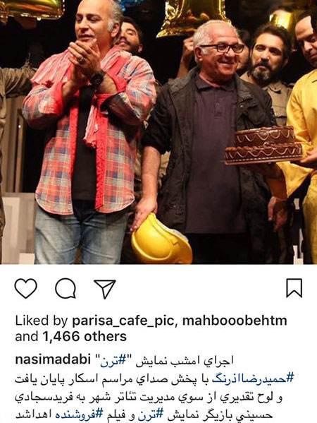 اخبار داغ چهره های برتر سینما و تلویزیون ایران (221)