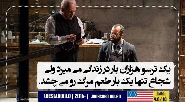جمله های ماندگار سینمای ایران و جهان سری 2018
