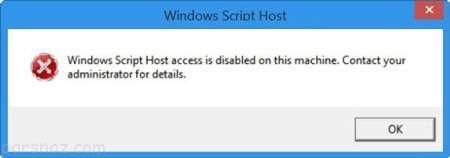 آموزش رفع مشکل اسکریپت های خراب در ویندوز