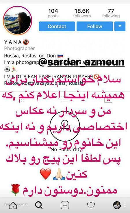 اخبار داغ بازیگران و ستاره های محبوب ایران (224)