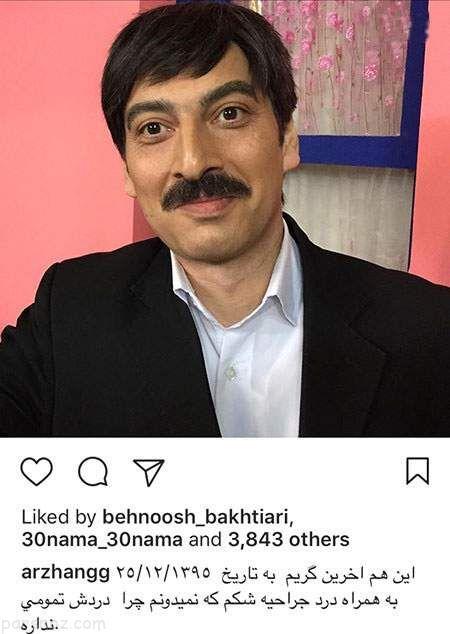 اخبار چهره ها و هنرمندان مشهور کشور ایران (232)