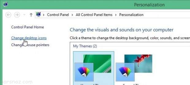 ترفند افزودن My Computer به صفحه دسکتاپ ویندوز