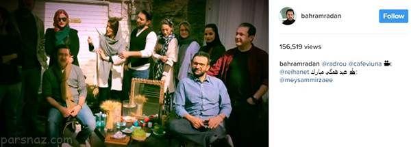 عید نوروز همراه با بازیگران و ستاره های ایرانی