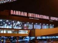 رسوایی پیدا شدن جنین در سرویس بهداشتی فرودگاه