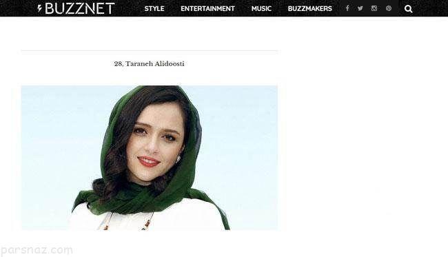 بازیگران زن ایرانی در میان زیباترین بازیگران جهان