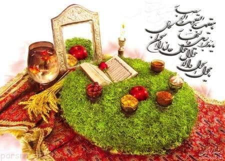 معرفی نمادهای اساطیری ایرانی در جشن نوروز