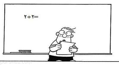 درباره نظریه هوش چندگانه بیشتر بدانیم