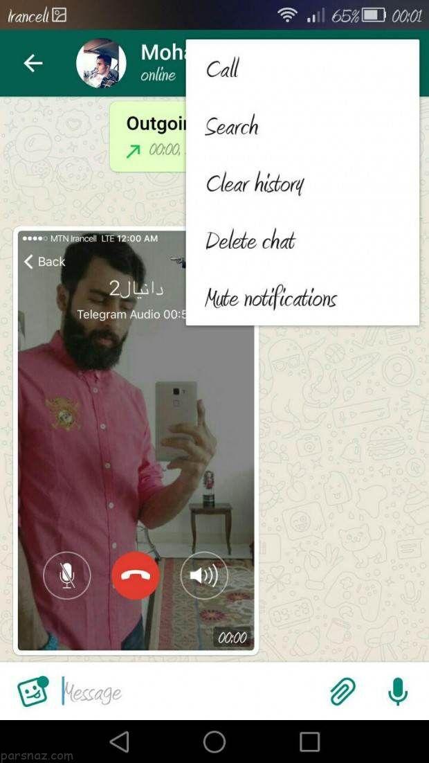 فعال شدن جنجالی تماس صوتی تلگرام در ایران