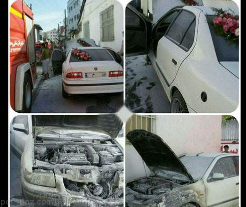 ماشین عروس و داماد در آمل دچار حریق شد