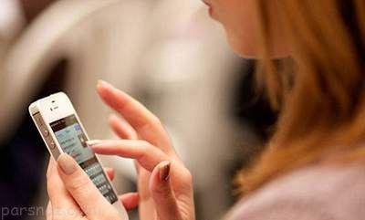 برنامه های مضر که باید از روی گوشی خود حذف کنید