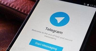 روش کاهش مصرف اینترنت در تماس صوتی تلگرام