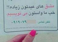 خنده دارترین عکس های سوژه ایرانی و خارجی (194)
