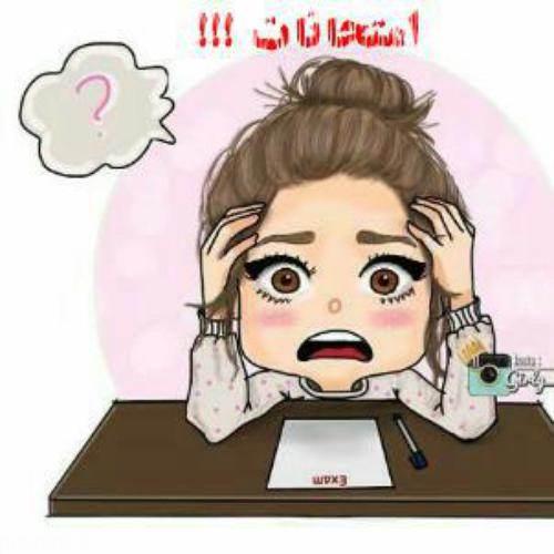 عکس پروفایل درباره امتحانات و روزهای امتحان