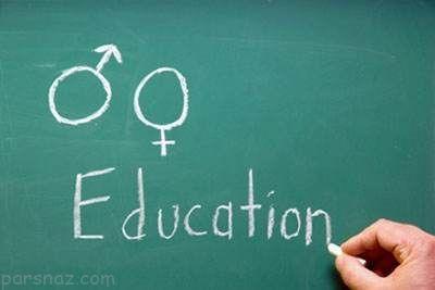اصول آموزش مسائل مختلف جنسی به فرزندان