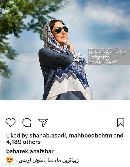 اخبار چهره ها و هنرمندان مشهور ایرانی (244)