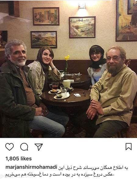 عکسی که آماندا و جکی در اینستاگرام بهروز_افخمي в Инстаграм новые фото в instagram каждый день