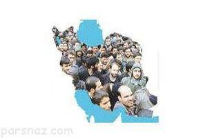 بررسی امید به آینده در میان مردم ایران