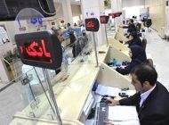 بانکداری بدون ربا در ایران آیا صحت دارد؟