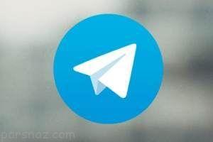 از چه راهی بفهمیم در تلگرام بلاک شده ایم؟