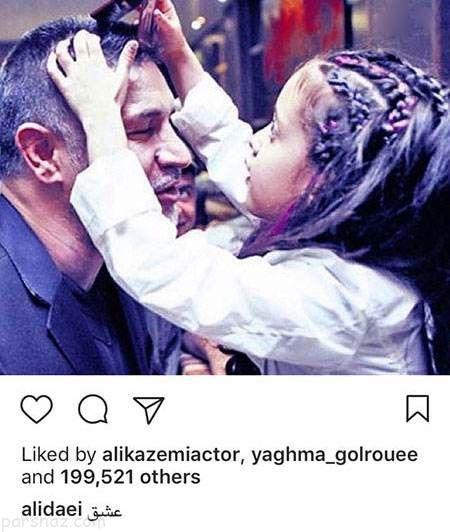 عکس و اخبار بازیگران ایرانی در اینستاگرام (235)