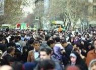 آمار جمعیت استان های ایران اعلام شد