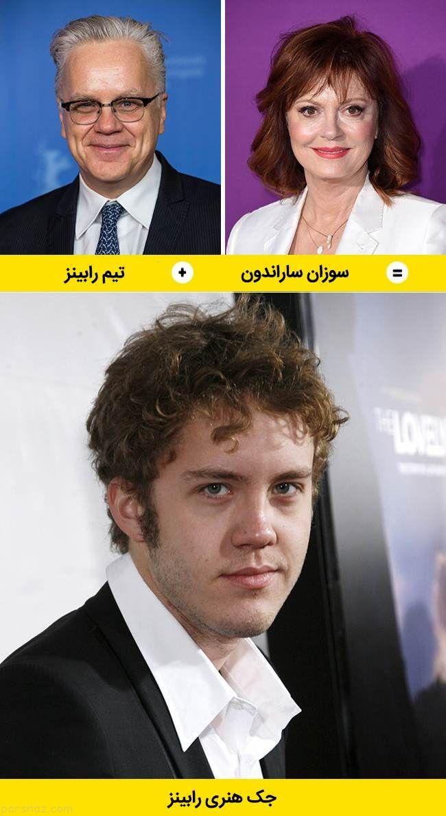 زوج های مشهور هالیوودی و پسران آن ها را بشناسید