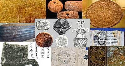دست نوشته های باستانی که رمزآلود و مجهول هستند