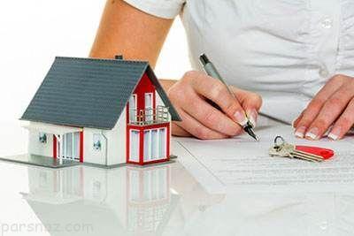 چگونه با کمک وام های بانکی صاحب خانه شوید؟