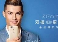 گوشی دو دوربینه Nubia Z17 Mini رسما معرفی شد