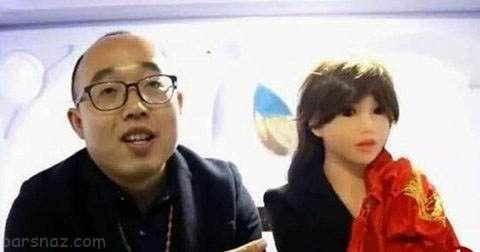 ازدواج مهندس چینی با رباتی که اختراع کرده بود