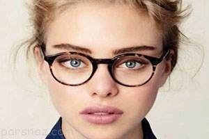 مدل های عینک زنانه به سبک بازیگران و ستاره ها