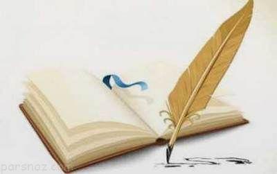 داستان کوتاه زیبا و خواندنی شایعه