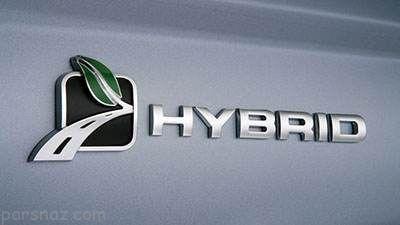 درباره خودروهای هیبریدی بیشتر بدانید
