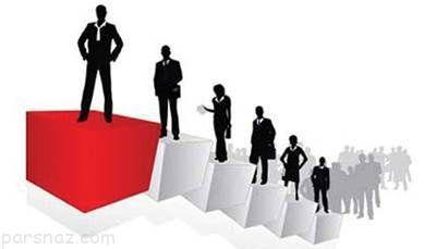 معرفی 4 روش موثر برای ارتقاء شغلی افراد