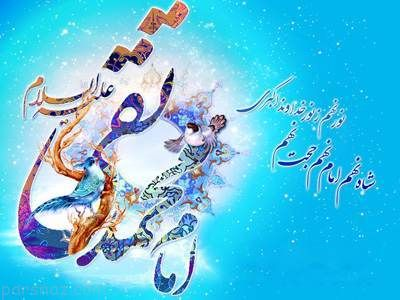 شعرهای زیبا برای تبریک ولادت امام محمد تقی (ع)